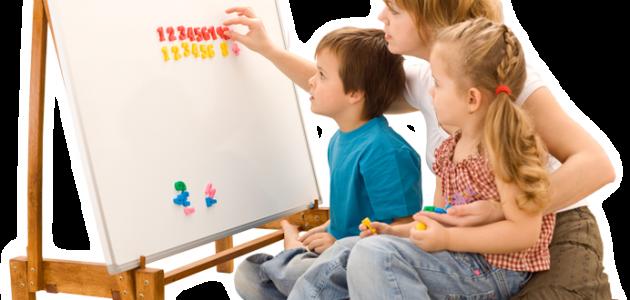 Školka Babyfun - múdra školka v pohybe